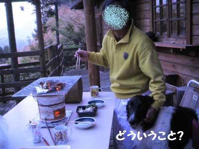 2010_0503_194130pic_0020