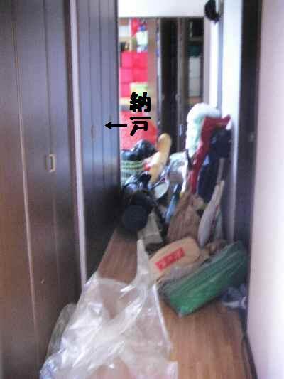 2010_0514_142943pic_00618