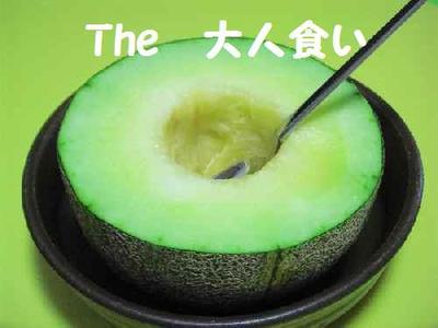 2010_0703_164947pic_00451