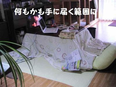 2010_1027_150607pic_00231