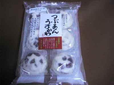 2011_0205_201110pic_0025_2