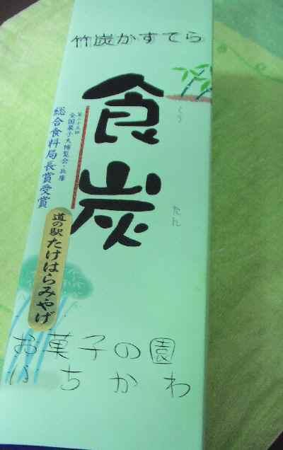 2011_0623_225020pic_0045